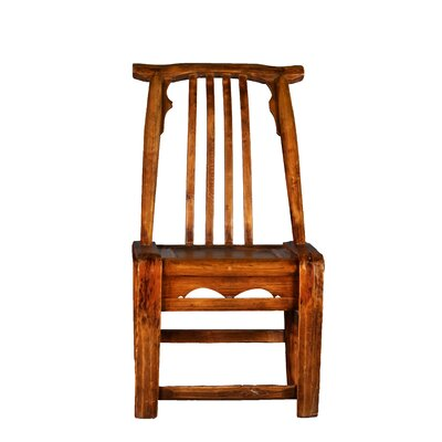 Vintage Chinese Chair