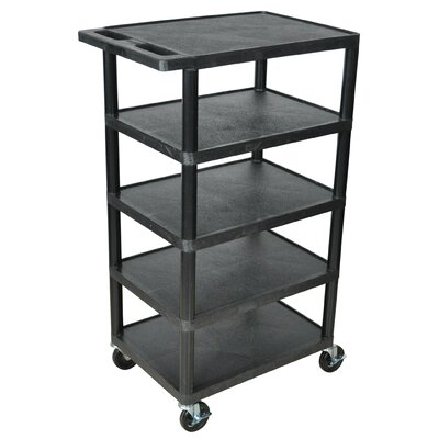 "Luxor 46"" 5 Shelf Utility Cart"