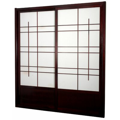 Eudes Shoji Double Sliding Door Kit in Rosewood