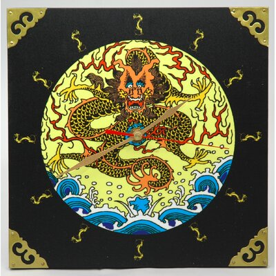 Dynasty Sea Dragon Wall Clock
