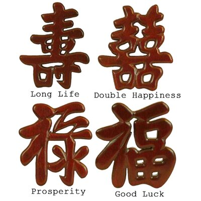 Oriental Furniture Wooden Symbol (Set of 4)