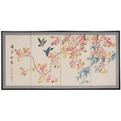 """Oriental Furniture 36"""" x 72"""" Shing Huo Blossom 4 Panel Room Divider"""