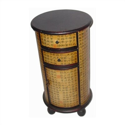 Oriental Furniture Oriental Circular Calligraphy 2 Drawer  Cabinet