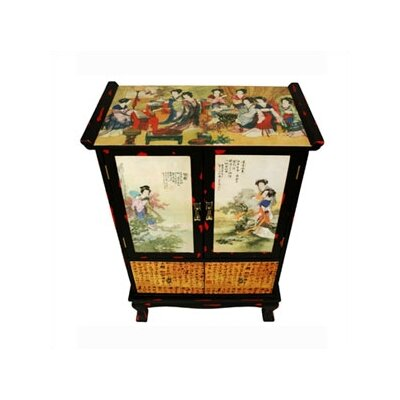 Oriental Furniture Beauty In The Garden 2 Door 2 Drawer Cabinet
