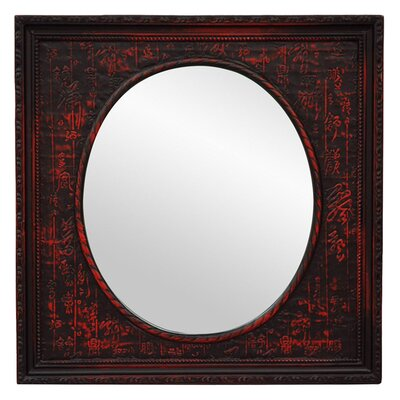 Black Chinese Calligraphy Wall Mirror