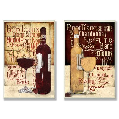 Home Décor Wine Typography Kitchen Duo Wall Plaque