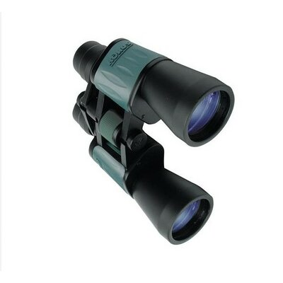 Konus USA New Zoom Binocular