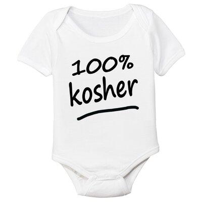 Spunky Stork Kosher Organic Bodysuit