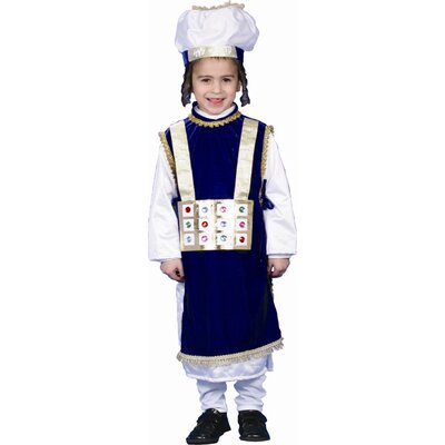 Dress Up America Jewish High Priest Children's Costume