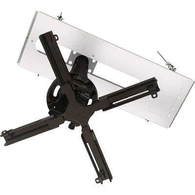 Crimson AV Universal Suspended Ceiling Mount Projector Kit