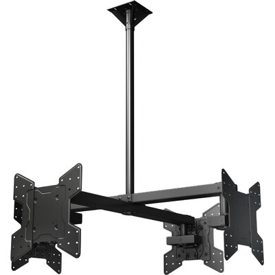 Crimson AV Ceiling Mounted Quad Display System for Monitor