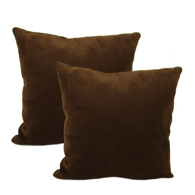 American Mills Ganbei Pillow (Set of 2)