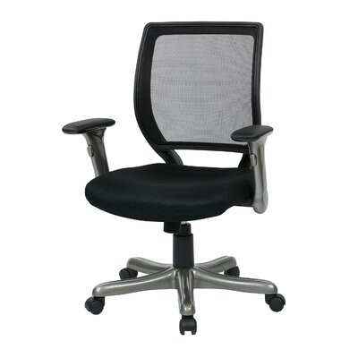 Office Star Products Woven Mesh Back Chair with Flip Padded Arms
