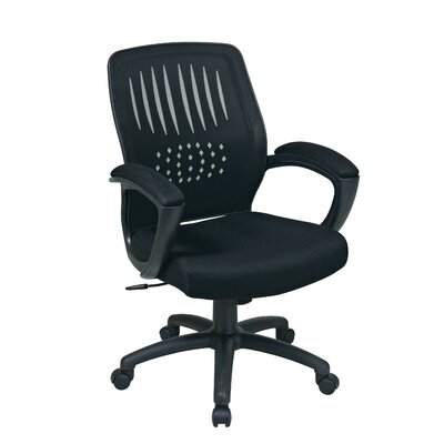 Office Star Screen Back Over Designer Contoured Shell Office Chair with Padded Faux Leather ...