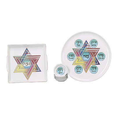 Israel Giftware Design Star of David Porcelain Seder Set