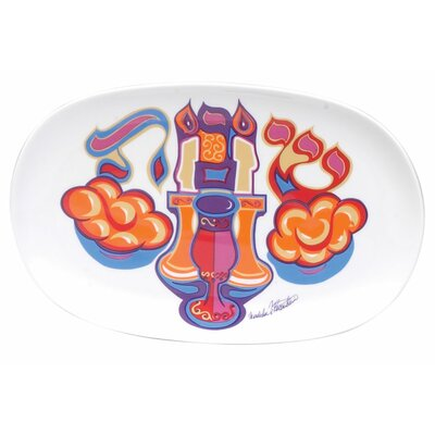 Israel Giftware Design Shabbat Tray
