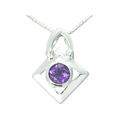 Oravo .75 Carat Round Genuine Amethyst Pendant Necklace in Sterling Silver
