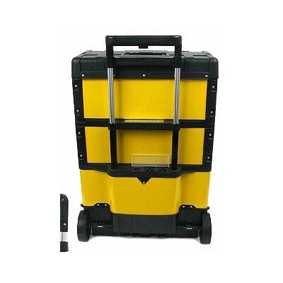 Trademark Global Oversized Portable Tool Chest