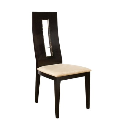 Sharelle Furnishings Novo Side Chair (Set of 2)