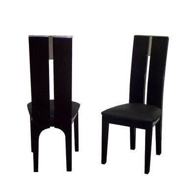 Sharelle Furnishings Avanti Side Chair (Set of 2)