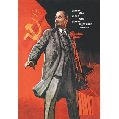 Buyenlarge Lenin Lived, Lenin Is Alive, Lenin Will Live Canvas Art