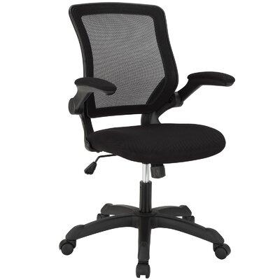 Modway Drift Office Chair