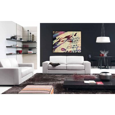 One Bella Casa ''Nipponica'' Graphic Art on Canvas
