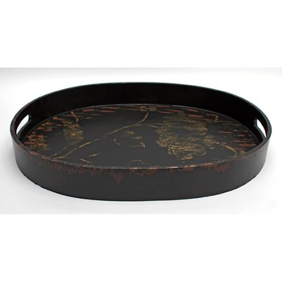 Vita V Home Embossed Oval Serving Tray