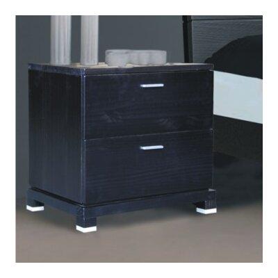 Brazil Furniture Group Daisy 2 Drawer Nightstand