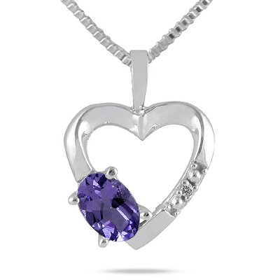 10K White Gold Oval Cut Gemstone Heart Pendant