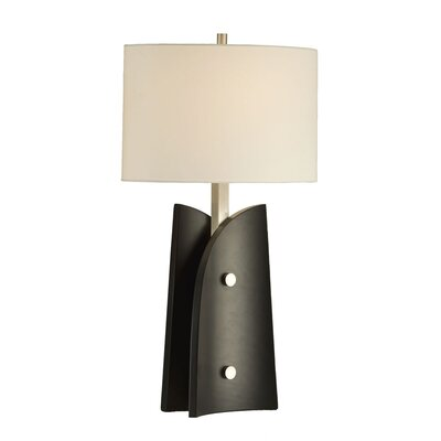 Sail Table Lamp in Dark Brown