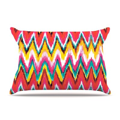 KESS InHouse Painted Chevron Microfiber Fleece Pillow Case