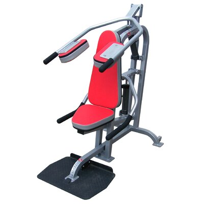 Quantum Fitness Adult Quick Circuit Commercial Upper Body Gym