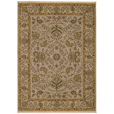 Shaw Rugs Antiquities Lilihan Beige Rug