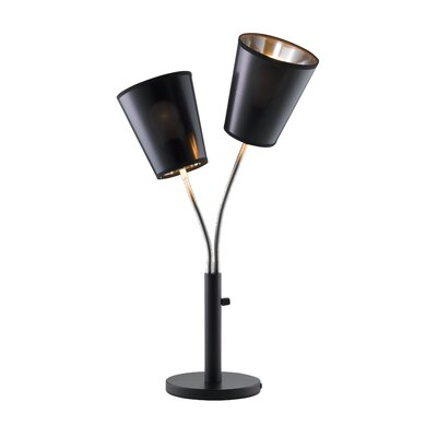 Adesso Athena Table Lamp