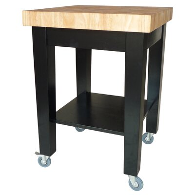International Concepts Dining Essentials Kitchen Cart