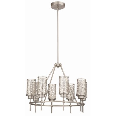 Brocade 8 Light Chandelier