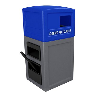 Commercial Zone Islander Series 10 Gallon Multi Compartment Recycling Bin