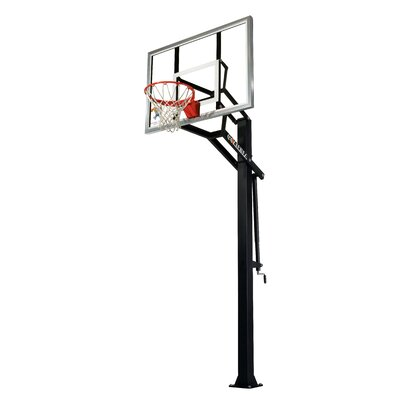 Goalrilla GLR GS III Basketball System