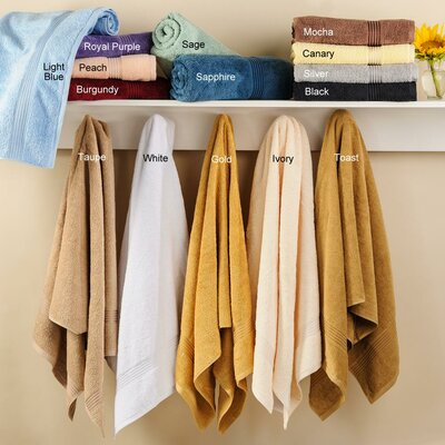 Simple Luxury Egyptian Cotton 600gsm Bath Towel (Set of 4)