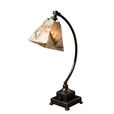 Uttermost Marius Arc Table Lamp
