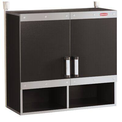 Rubbermaid Fast Track Hanging Wall Cabinet