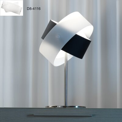Zaneen Lighting Tourbillon Table Lamp