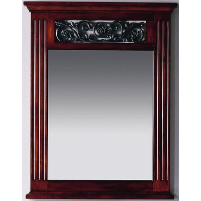 "Xylem Iris 24"" Vanity Mirror in Cinnibrown"