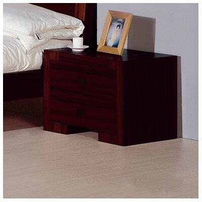 Hokku Designs Alpha 2 Drawer Nightstand