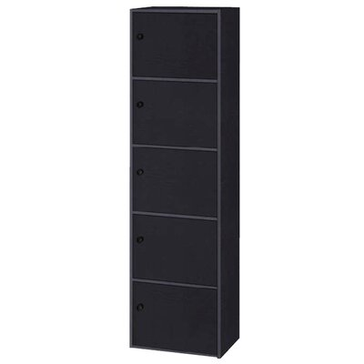 Hazelwood Home Five Door Utility Cabinet in Black