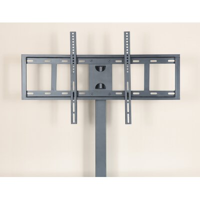 Hazelwood Home Hazelwood Home Swivel TV Mounting Bracket in Black