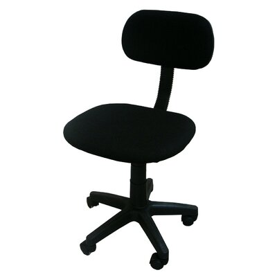 Hazelwood Home Armless Office Chair