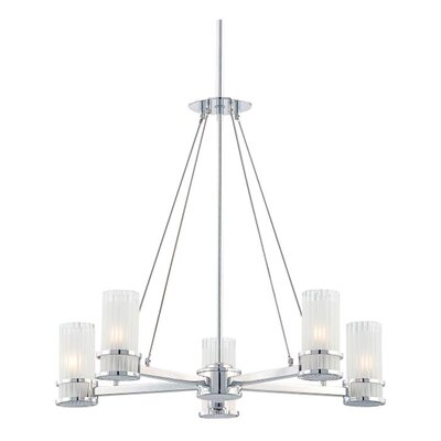 <strong>George Kovacs by Minka</strong> Rings 5 Light Chandelier