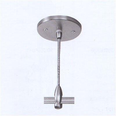 "LBL Lighting 4"" Single-Post Power Feed Canopy for Fusion Monorail Track Lighting"